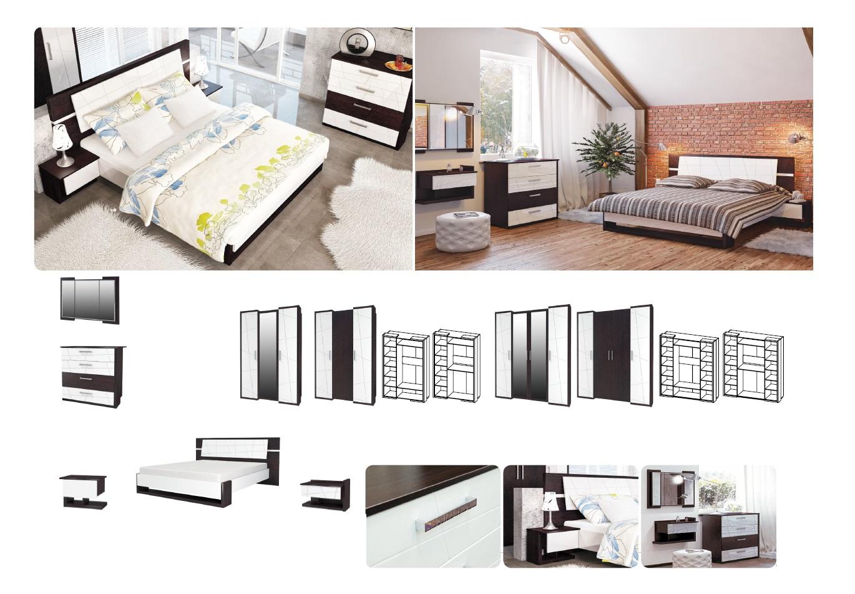 Schlafzimmer Set Barcelona 7-teilig in Eiche Niagara