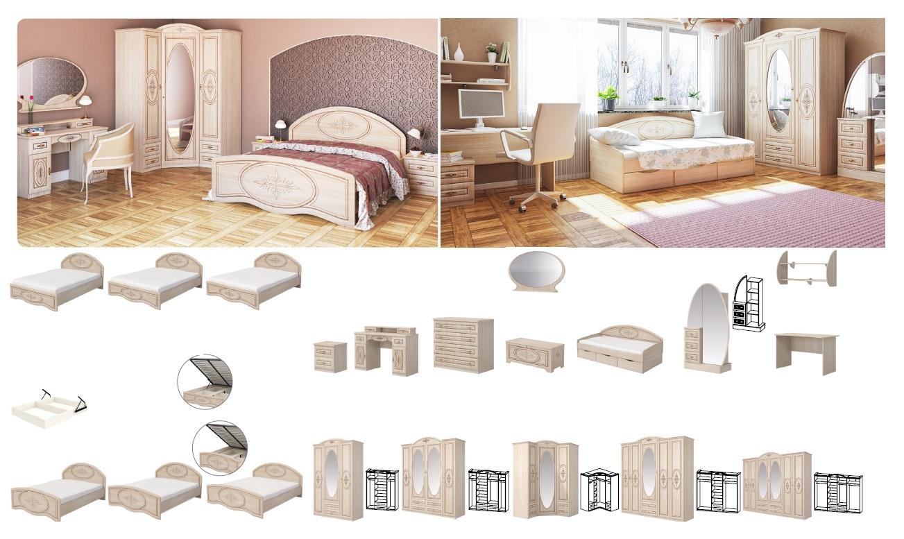 Neman Schlafzimmer-Set mit Stauraumbett 7-teilig Vasilica