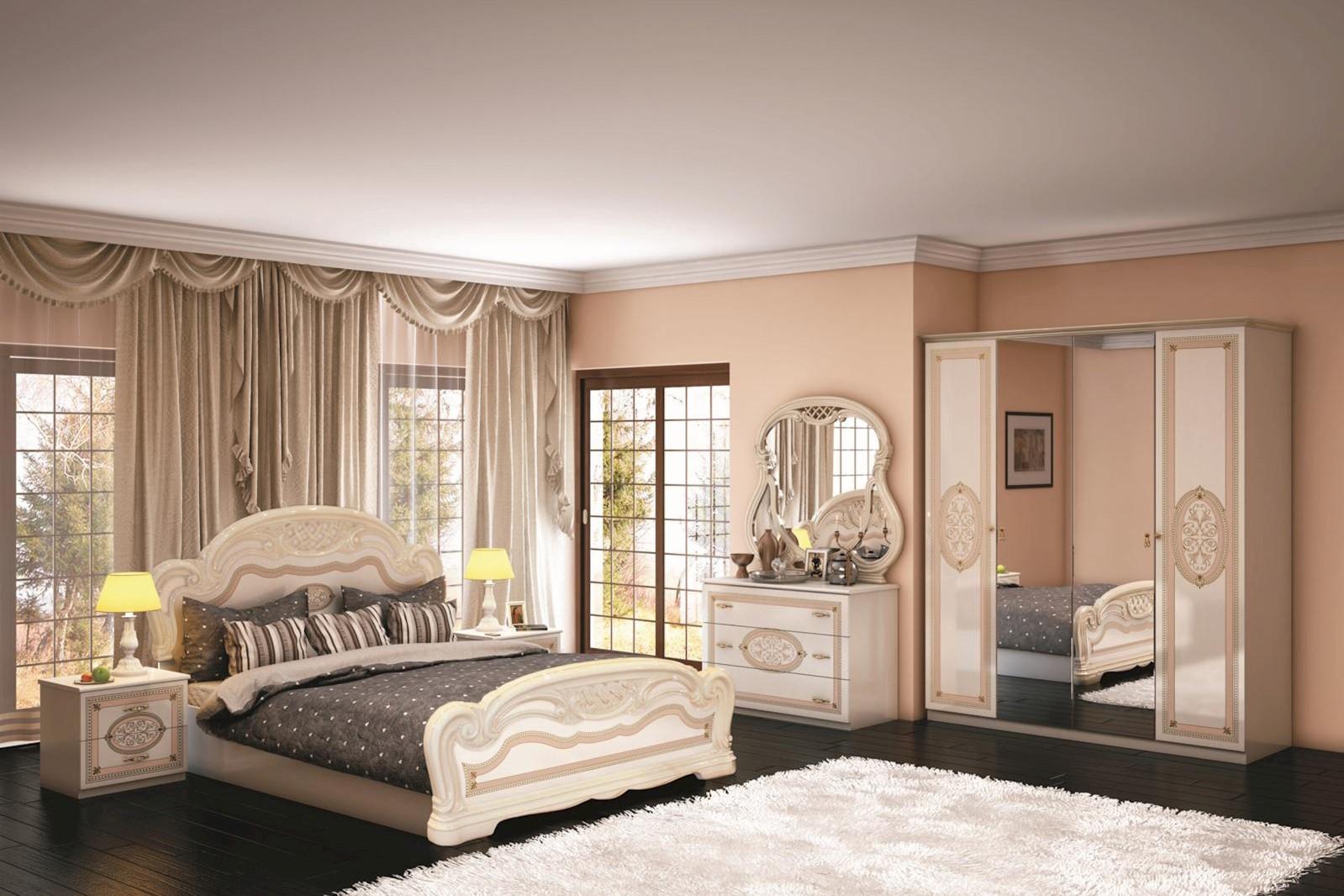 Schlafzimmer-Set Esperanza 4-teilig Beige