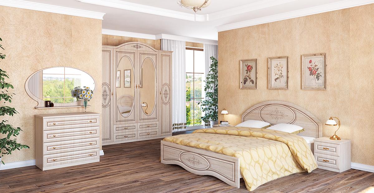 Neman Schlafzimmer-Set 7-teilig Vasilica Eiche gebleicht