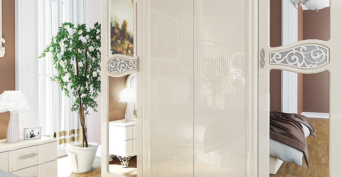 Schrank mit Spiegel in Creme Glanz Sofia 4-türig
